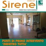 Sanità Lazio: è online <br> Sirene di ottobre