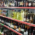 Asl Roma 1, non apre il centro anti alcol